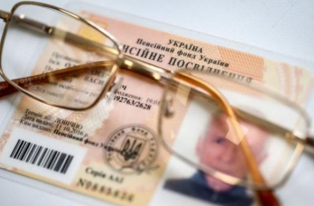 Пенсионная реформа в действии: новые требования к стажу украицев и формула расчета