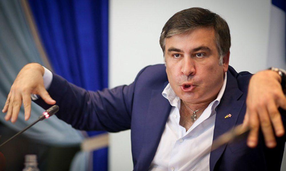 Саакашвили громко обозвал Порошенко. Так он его еще не называл!