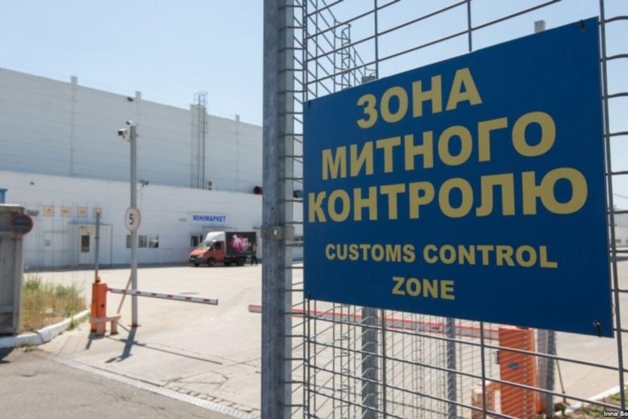 Все «крышует» Генпрокуратура: На Одесской таможни разгорелся громкий скандал