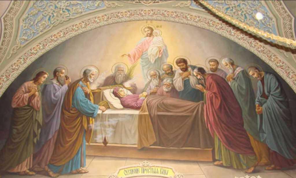 28 августа Успения Пресвятой Богородицы: Чего не стоит делать в этот день, чтобы не навлечь на себя беду