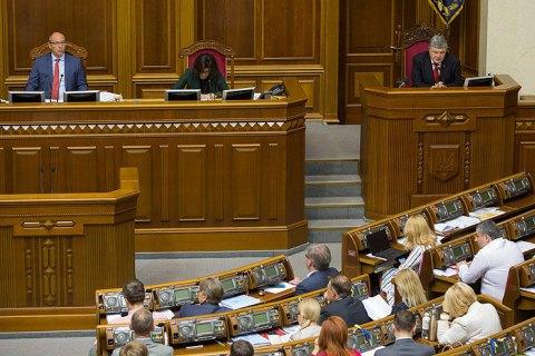 Украина без Крыма: Нардеп попал в громкий скандал на День Независимости