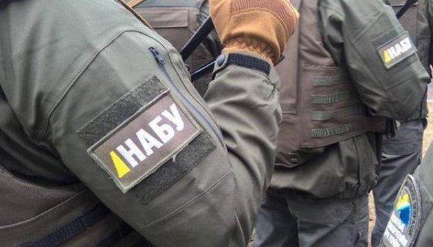 В Киеве на горячем задержали судью-взяточника