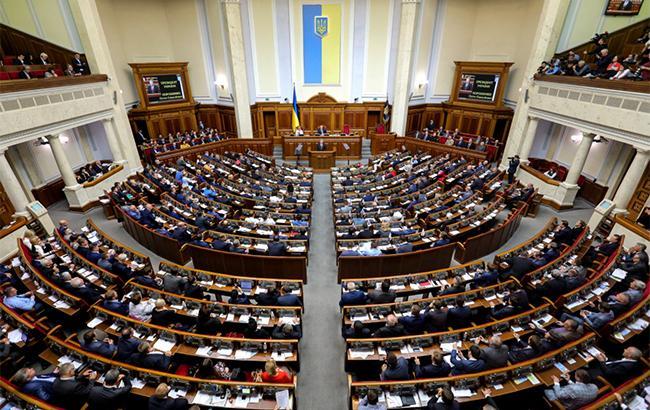 «Депутатская неприкосновенность и новые тарифы на растаможку» евроблях «»: Как изменится жизнь украинцев уже осенью