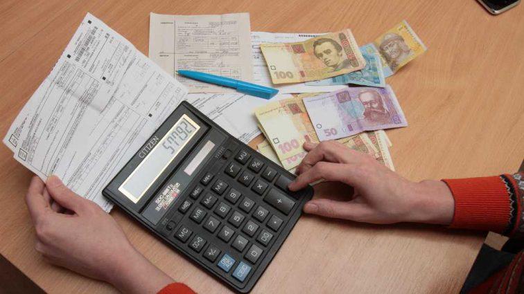Суммы будут заоблачными: в Украине начнут считать тарифы по-новому