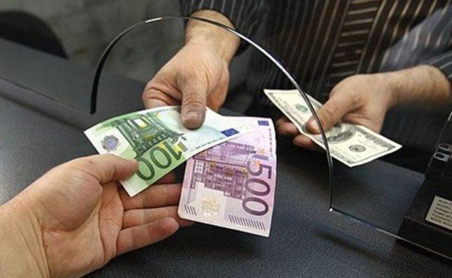 «Доллар сделал резкий разворот»: Нацбанк определился с курсами валют на 27 августа
