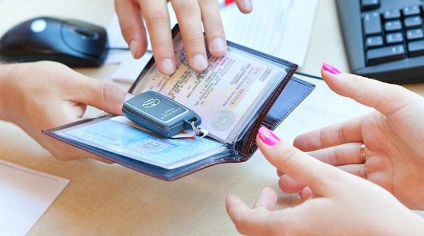 Правительство запретило! В Украине изменились правила регистрации автомобилей
