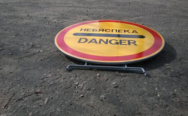 Призывают быть осторожными: Украинцев предупредили о чрезвычайной опасности
