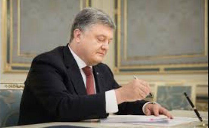 Порошенко подписал закон о пропавших без вести