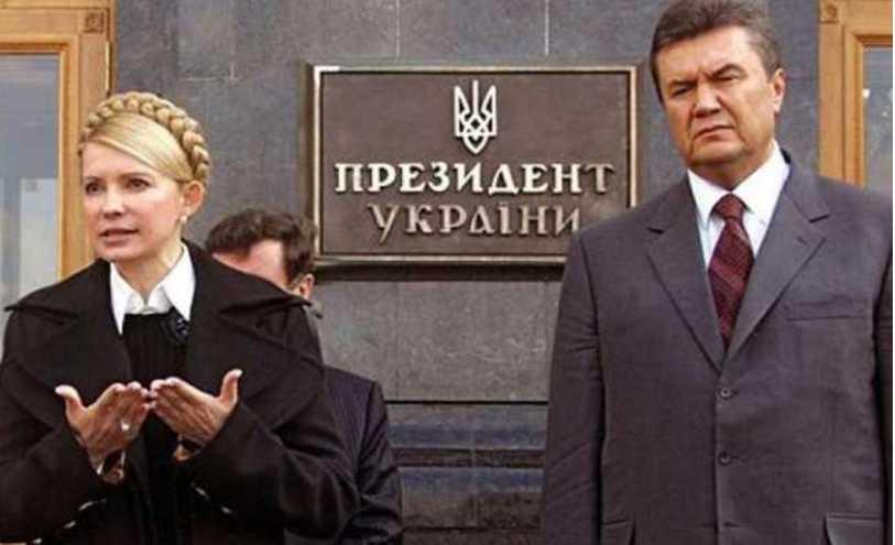 «Тимошенко и Янукович « сапоги одной пары »»: Ющенко сделал громкое заявление