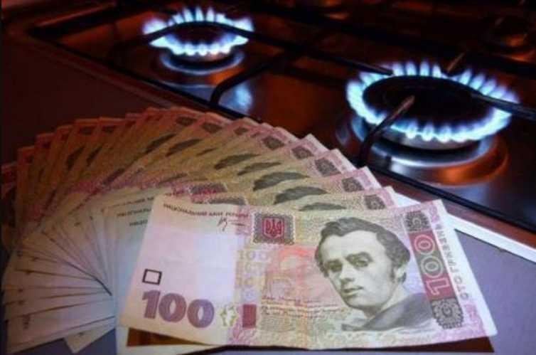 За газ придется платить больше: для кого из украинцев вырастут тарифы