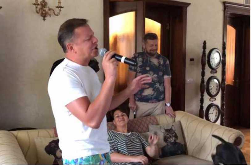 Украинцы в восторге: Видео поющего в караоке Ляшко подорвало Сеть