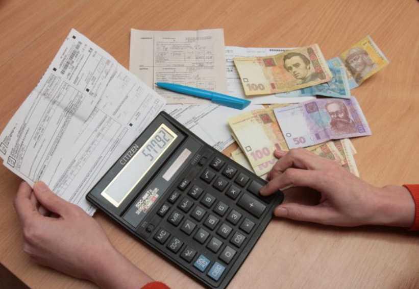 Получаешь высокую зарплату? Кого из украинцев гарантированно лишат льгот