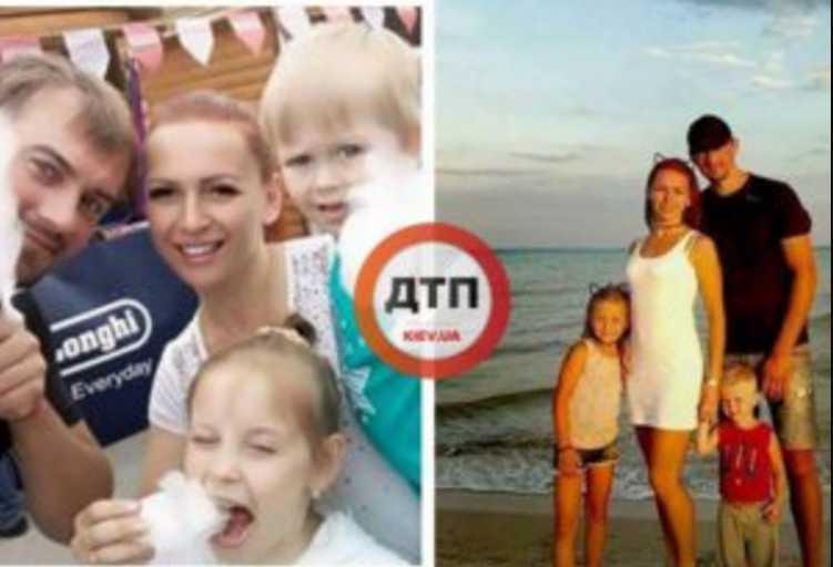 Семья с двумя детьми загадочно исчезла из популярного украинского курортного региона
