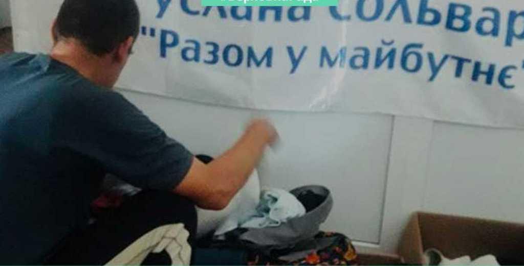«Это был позор»: Одиозный нардеп раздавал секонд-хенд своим избирателям