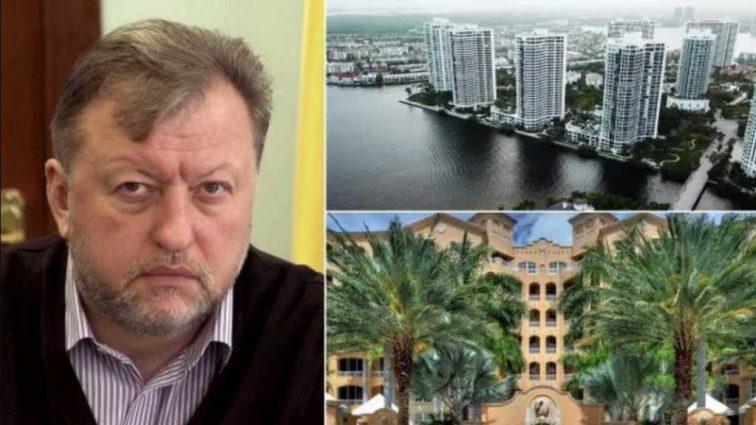 Имущество в США стоимостью около 550 000 долларов: Журналисты обнаружили элитную недвижимость заместителя председателя КДКП