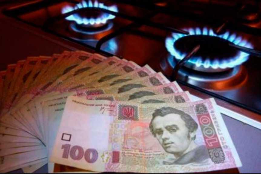 Подорожание газа изменит субсидии в Украине: в Кабмине дали объяснения