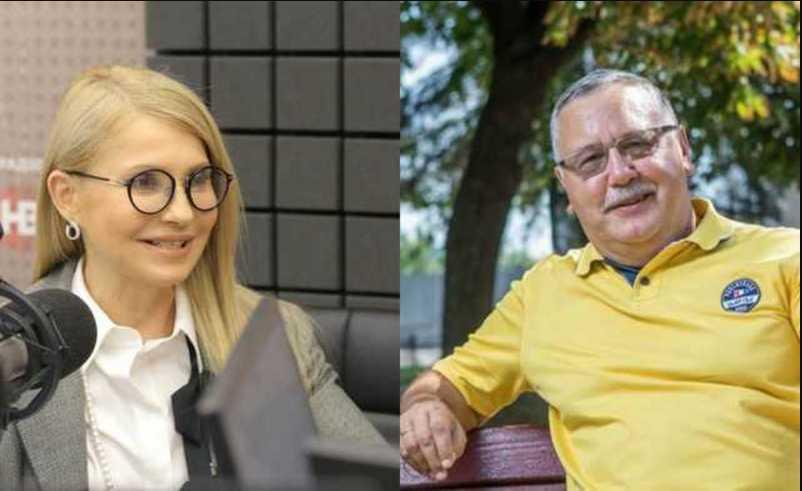 Гриценко вдруг вызвал Тимошенко на дебаты