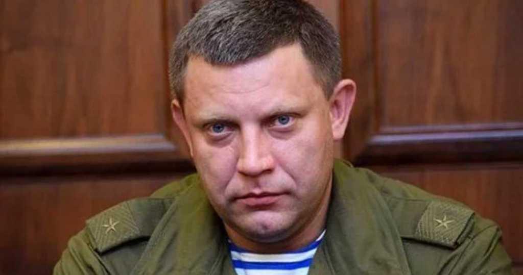 В Донецке взорвали Захарченко, все подробности инцидента