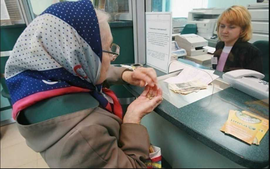 Задержка пенсий: почему украинцы могут не дождаться своих выплат
