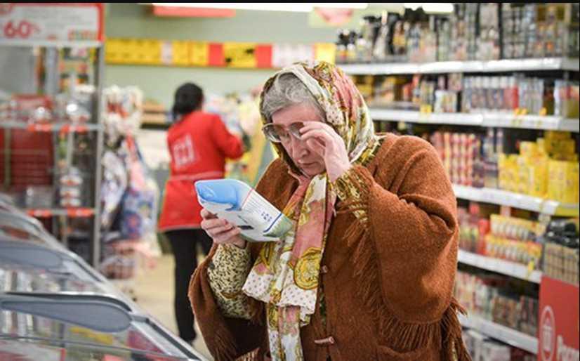 «Цены будут расти»: Украинцам сообщили о резком подорожании