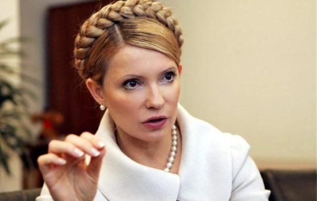 Это незаконно! Тимошенко сделала сенсационное заявление