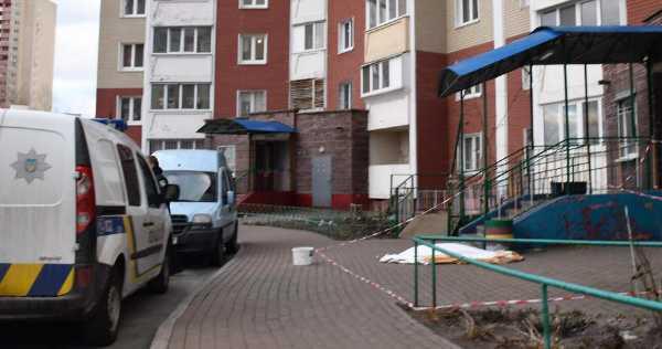 Очередная жертва суицидального игры «Момо»: В Каменском парень прыгнул с крыши многоэтажного дома