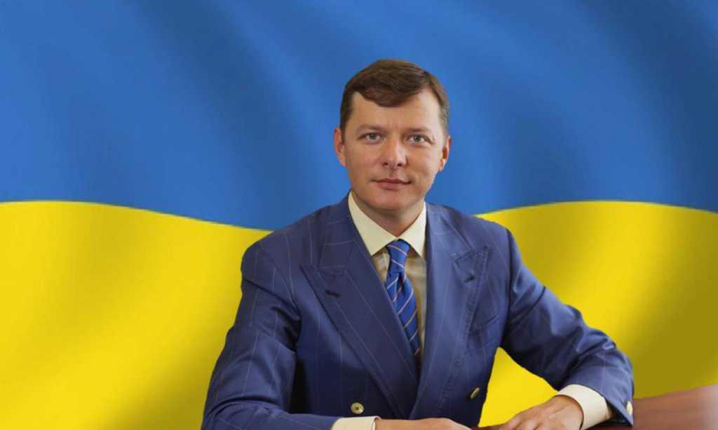 Независимость мы празднуем благодаря вам: Ляшко поздравил Украину с Днем Независимости и назвал условие восстановления мира