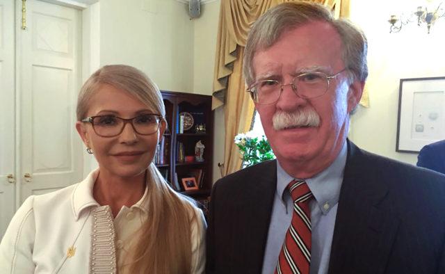 «Здаватися- это не для нас»: Тимошенко рассказала о встрече с советником президента США Болтоном