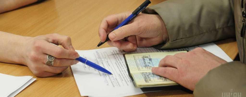 Как простым украинцам оформить субсидию на фактическое число проживающих в квартире