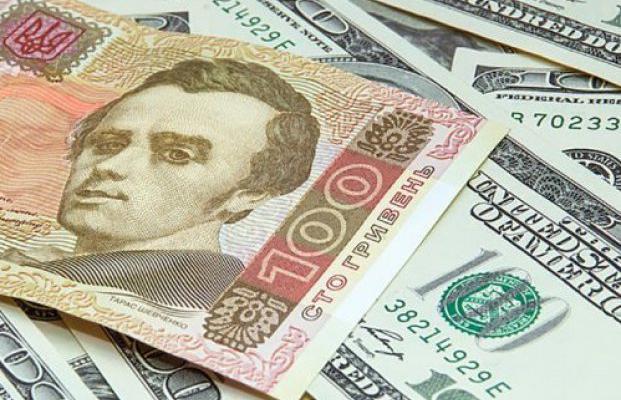 Такого сюрприза украинцы не ждали: доллар и евро подорожали
