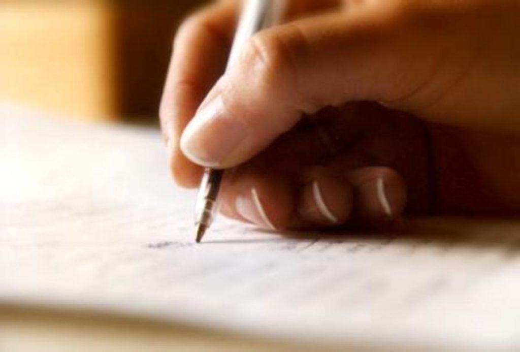 В Украине хотят изменить правописание: как теперь будем писать