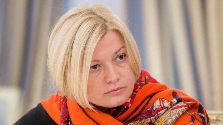 Получила гнусное письмо: Геращенко сделала новое возмутительное заявление