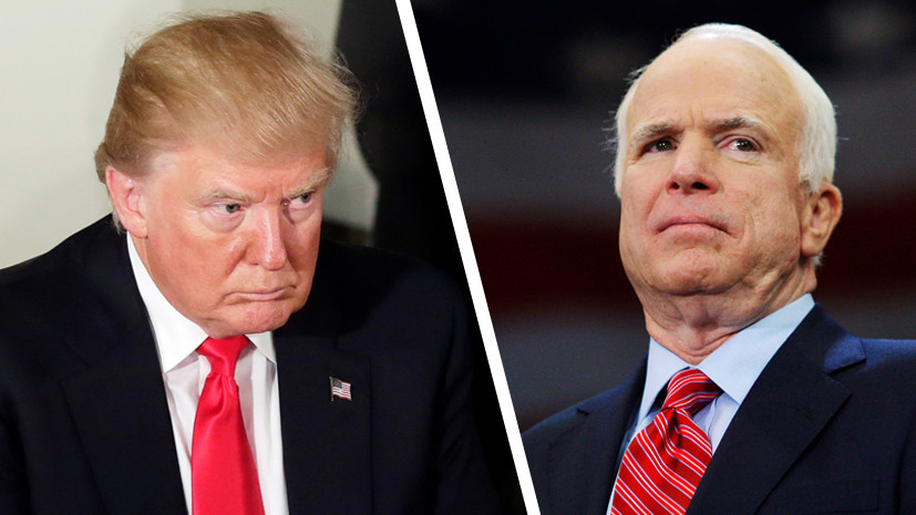 Последнее обращение Маккейна: Почему Трампа будет не на прощании с сенатором?