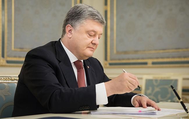 Долги России можно не отдавать Порошенко подписал новый закон