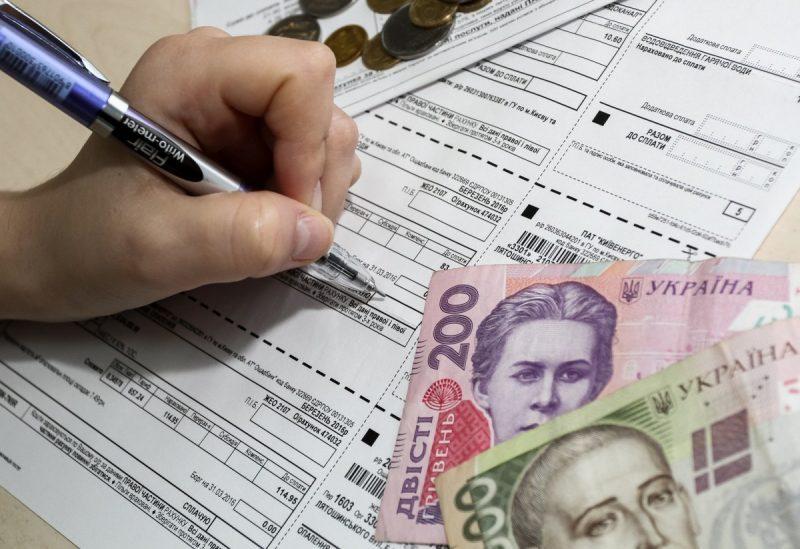 Для украинцев сократили субсидии на ЖКУ: что нужно знать каждому