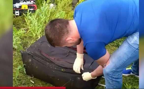 У детской плащадка обнаружили чемодан с фрагментами человеческого тела