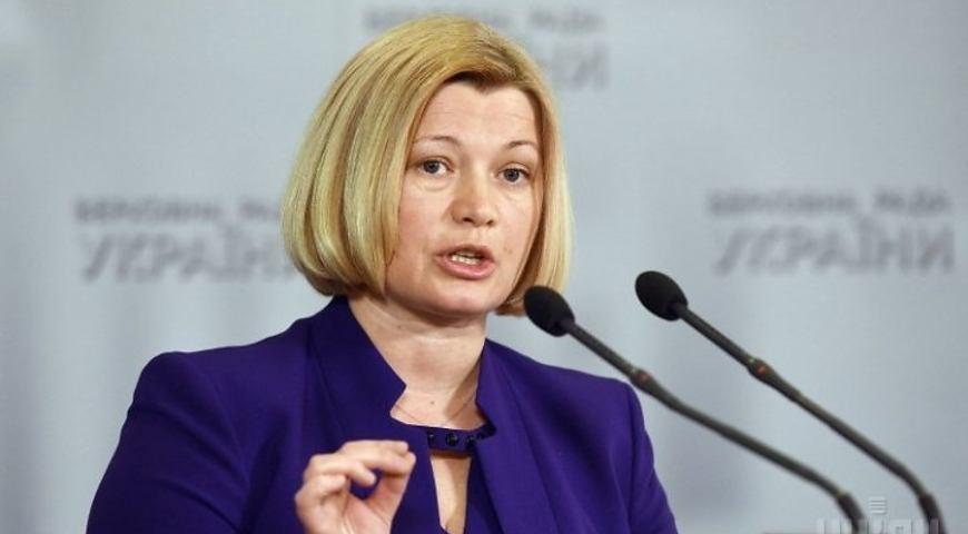 А все из-нардепа от «Батькивщины»: Геращенко хочет снять с себя депутатскую неприкосновенность