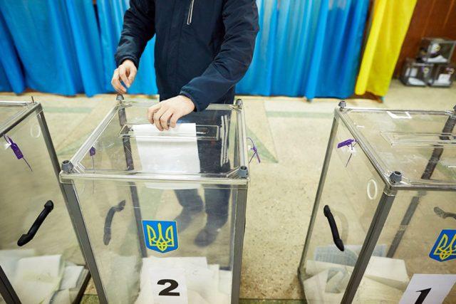 Голосовать сможет не каждый: Выборы в Украине будут проходить по новым правилам
