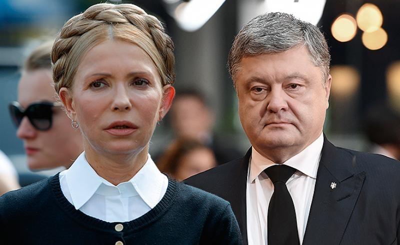 Тимошенко наехала на Порошенко: Новое скандальное заявление лидера «Батькивщины»