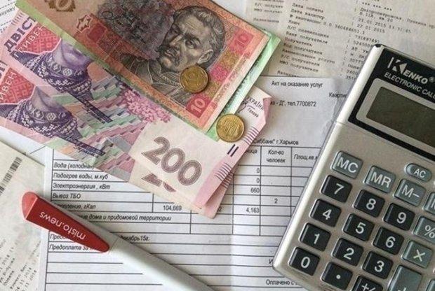 Субсидиантам раздадут по 700 грн, но есть один нюанс: Что нужно знать каждому