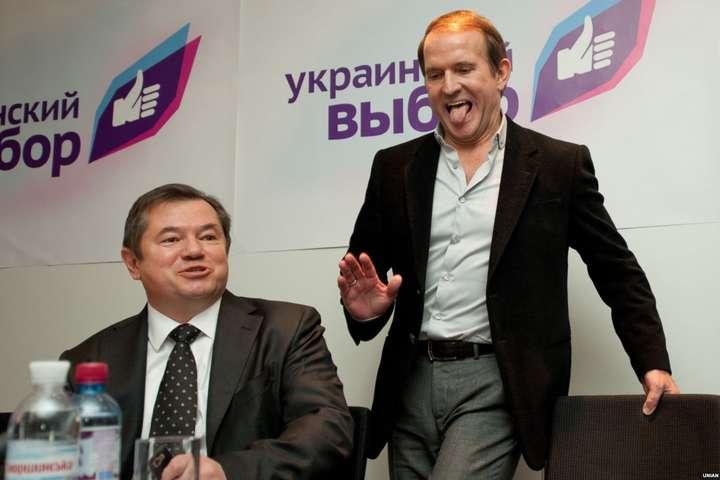 Медведчук сделал новую скандальное заявление