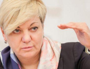 Так просто ее не остановить: Гонтарева решила попробовать себя и в сфере образования
