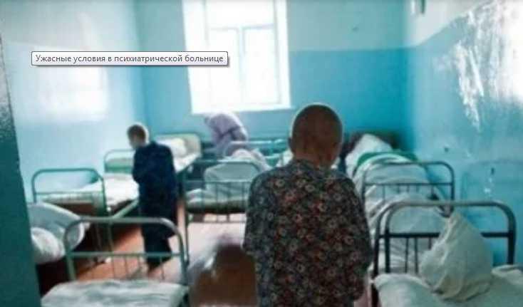 Не пускают в туалет и постоянно следят: В Днепре одна из психиатрических больниц попала в скандал из-за незаконного содержания иностранцев