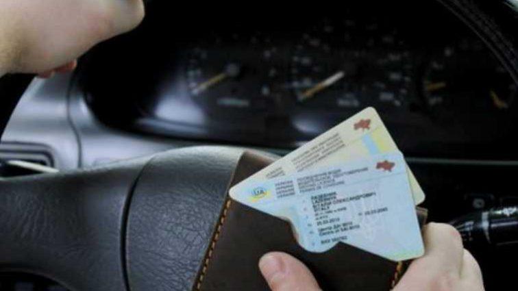 В Украине водителям разрешат ездить без прав: что нужно знать, чтобы не получить штраф