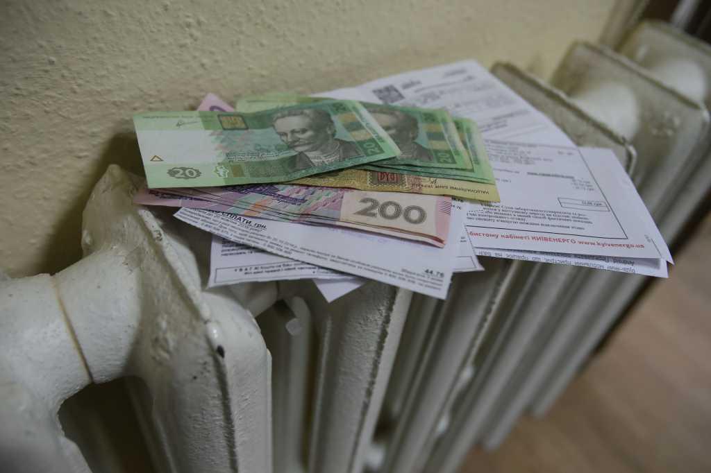 Вводят абонплату на тепло: когда заработает нововведения и сколько заплатят украинцы