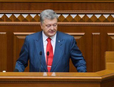 О чем Порошенко говорил во время ежегодного выступления Депутаты выходили из зала