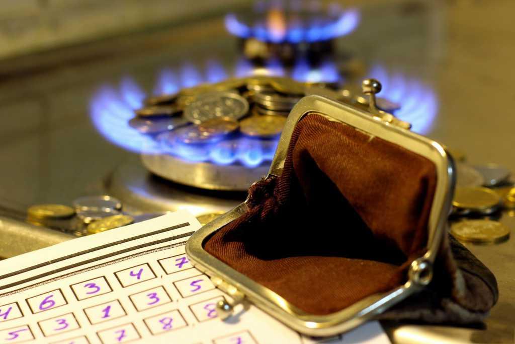Кабмине принял решение по тарифу на газ: Когда украинцам стоит ожидать подорожания