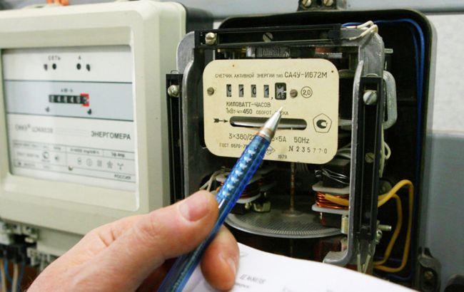 Электроэнергия подорожает вдвое: рассказали, как резко сократить сумму в платежках