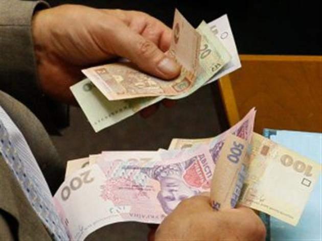 Новые осенние штрафы: за какую вину украинцам придется заплатить немалую сумму