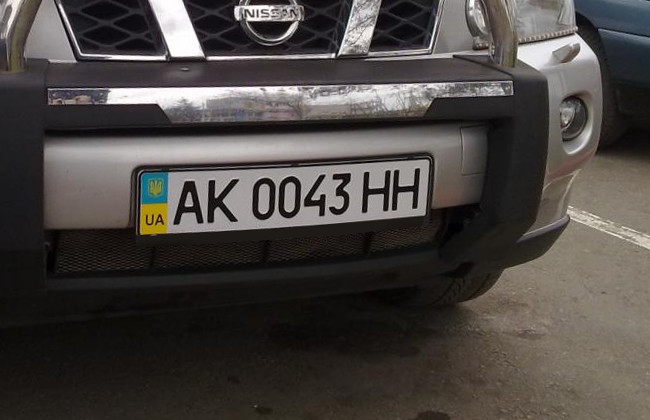 В Украине меняют процедуру получения автомобильных номеров: Что нужно знать каждому